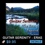 8.Guitar Serenity CD