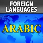 Teknix Concepts Foreign Language Translations Thumb Arabic