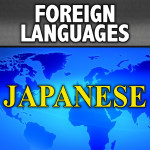 Teknix Concepts Foreign Language Translations Thumb Japanese