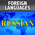 Teknix Concepts Foreign Language Translations Thumb Russian